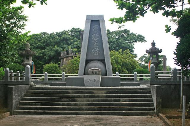 甲斐之塔(具志頭城跡)の写真