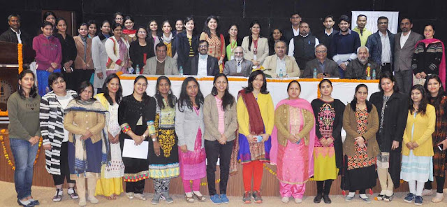 Refresher Course on Latest Technologies and Emerging Fields in Computer Science in VMCA University