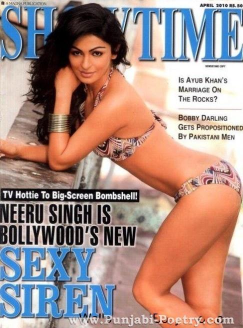 Neeru Bajwa Boobs Cleavage  Hot Pic  5Abi Songs,Latest -8609