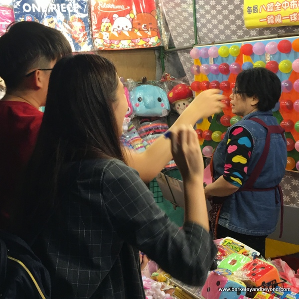 balloon arcade game at Shilin Night Market in Taipei, Taiwan