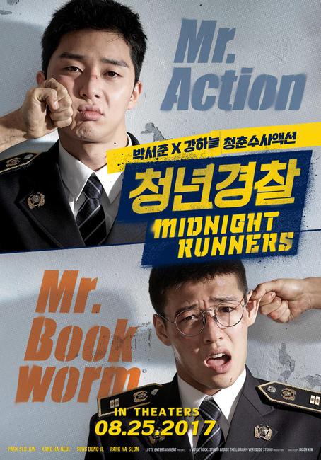 Sinopsis Midnight Runners (2017) - Film Korea