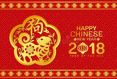 Kumpulan Kartu ucapan IMLEK 2018 Gong Xi Fa Cai 2569