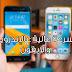 أفضل 3 تطبيقات للاندرويد والايفون لنقل وأرسال الملفات عبر Wifi بسرعة عالية جدا