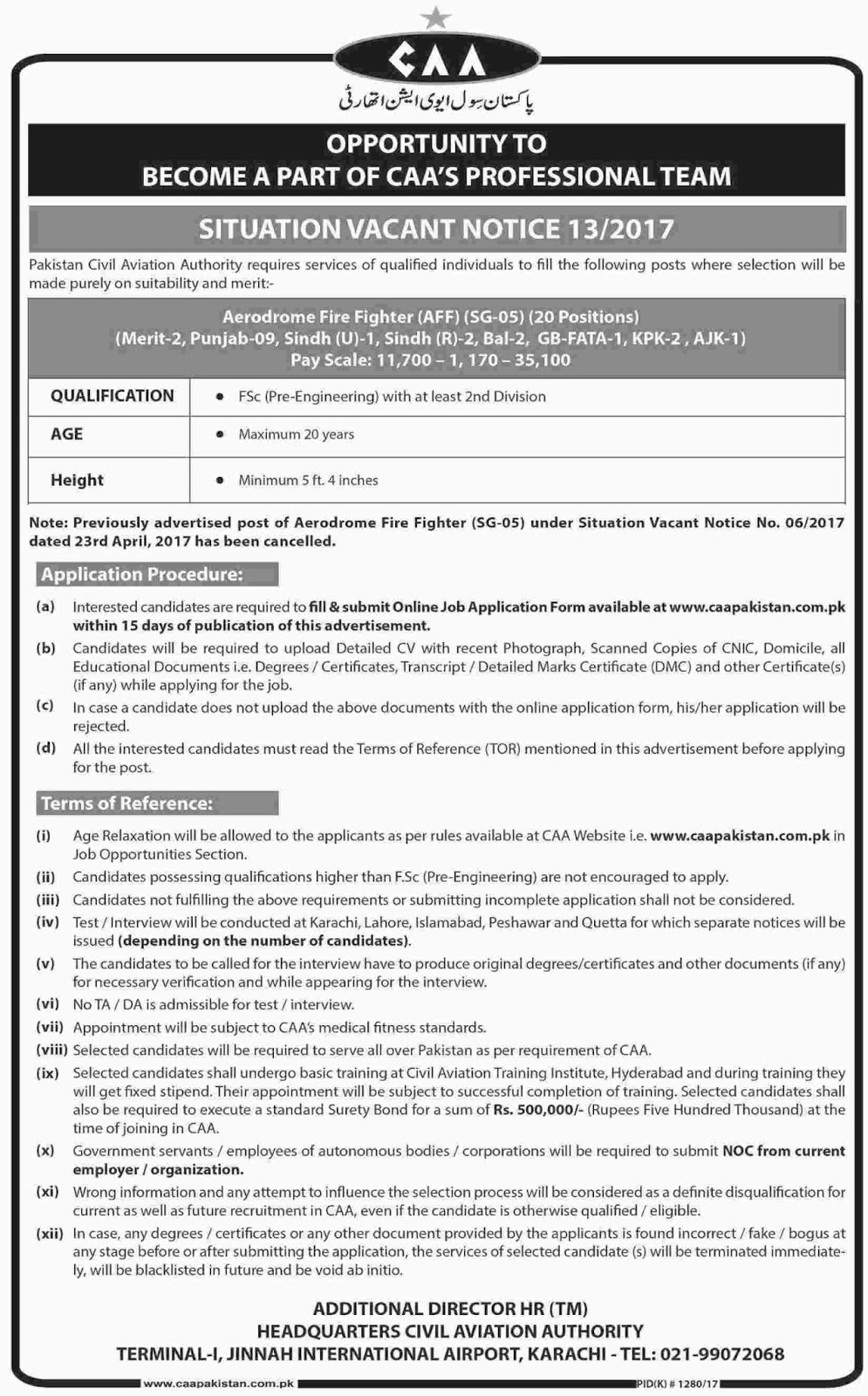 Jobs In Pakistan Civil Aviation Authority CAA Karachi Oct 2017