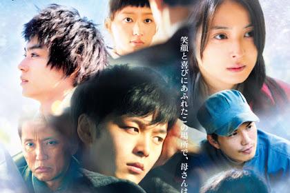 Sinopsis Lost and Found / Hoshigaoka Wandarando (2015) - Film Jepang