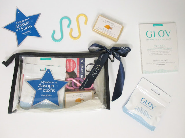 make-a-wish with GLov
