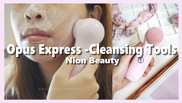 Nion Beauty the Face Cleansing Tools Expert - Opus Express