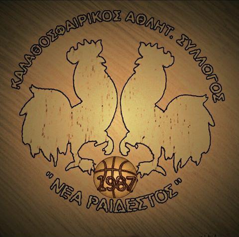 Τryouts από τη Νέα Ραιδεστό-Το πρόγραμμα