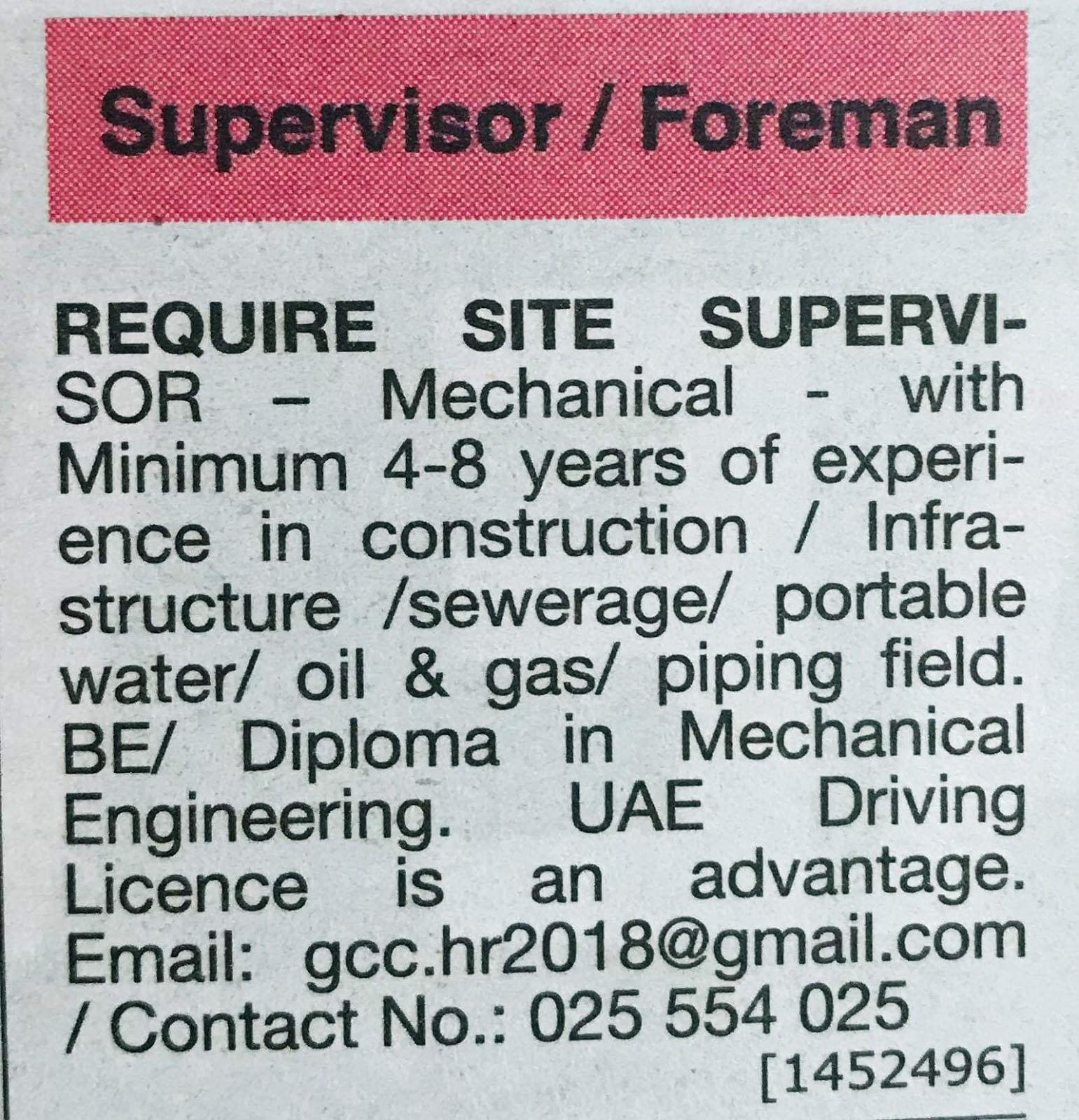 Required Site Supervisor UAE JOBS Local Hiring Khaleej Times
