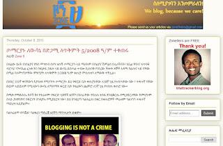 zone9-blog