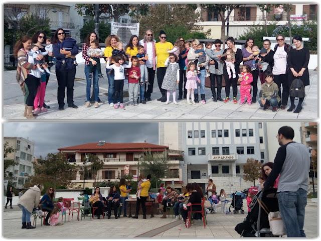 Θεσπρωτία : Πανελλαδικός Ταυτόχρονος Δημόσιος Θηλασμός 2017