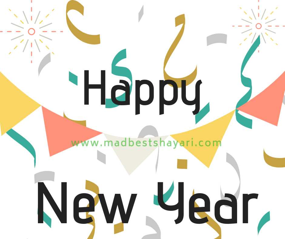 happy new year wishes images, happy new year 2019