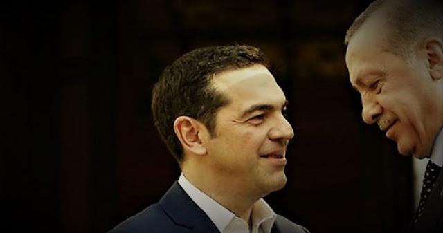 Ο κατευνασμός του Τσίπρα, η ισχύς του Ερντογάν