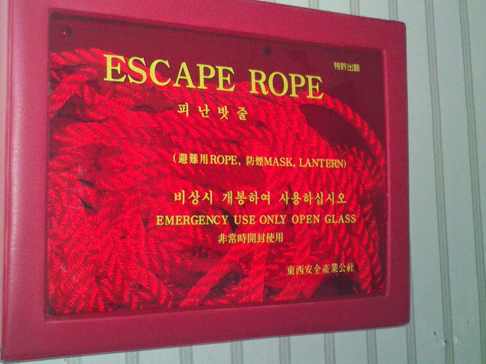 Escape Rope