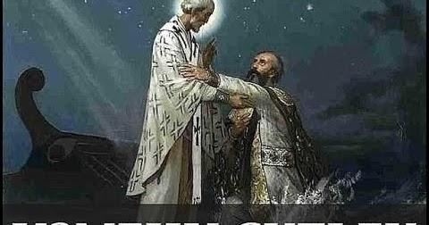 Православная молитва найти свою судьбу