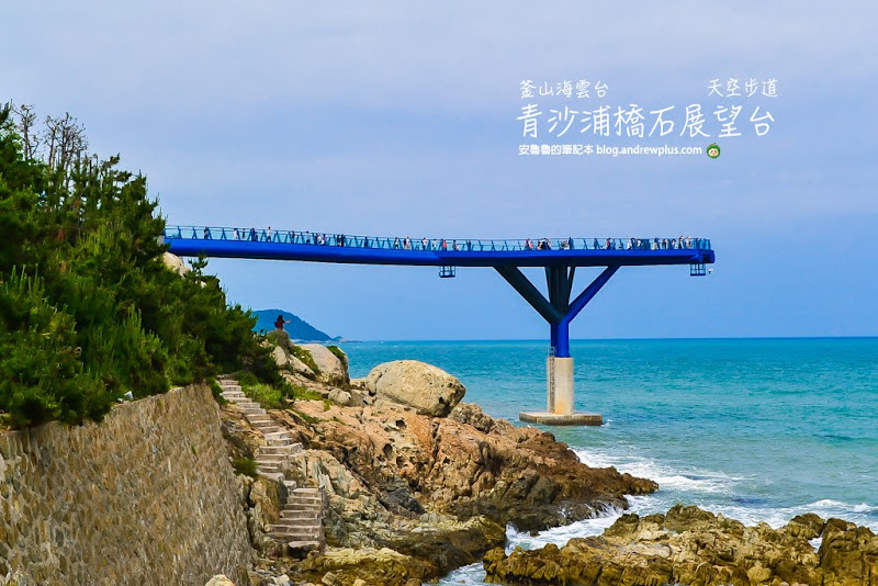 Cheongsapo-Daritdol-Skywalk.jpg