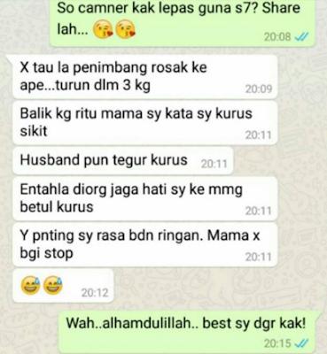 elite s7 halal