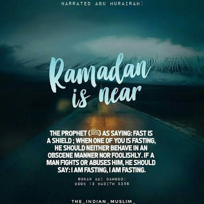 Ramadan Mubarak Quotes, Wishes, Messages, Greeetings 2018
