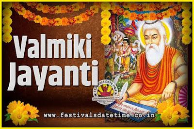 2049 Valmiki Jayanti Date and Time, 2049 Valmiki Jayanti Calendar