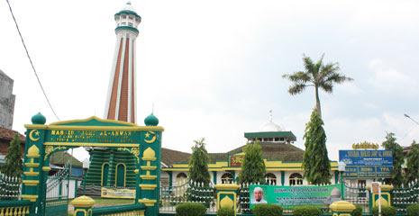 Jadwal Imsakiyah Bandar Lampung, Lampung | Ramadhan 2013