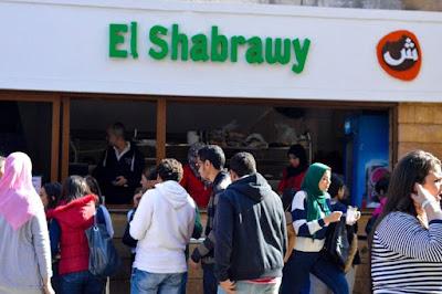 """إغلاق مطعم """"الشبراوي"""""""