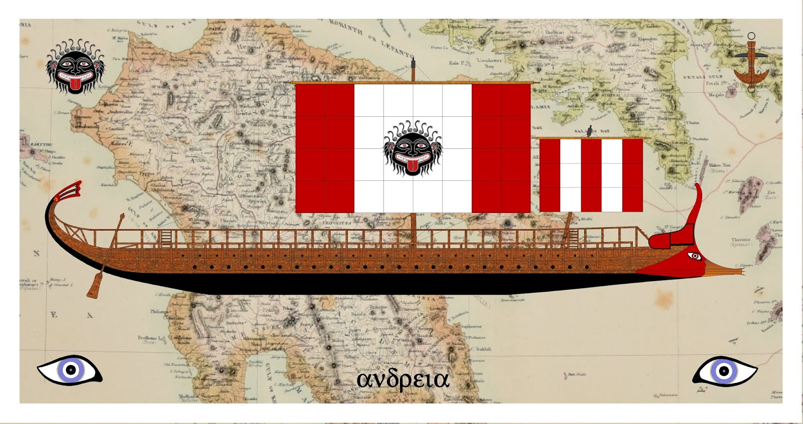 hight resolution of design of a trireme