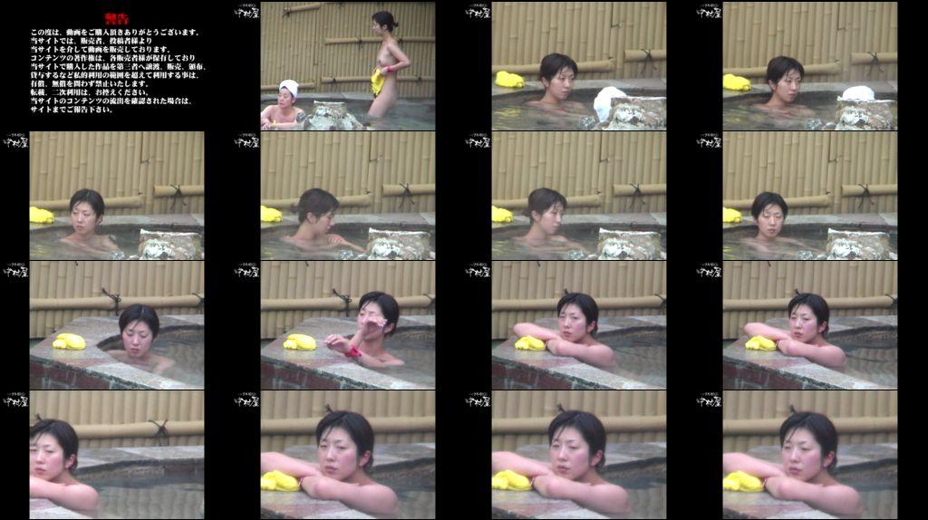 Aqua な露天風呂 Vol.921