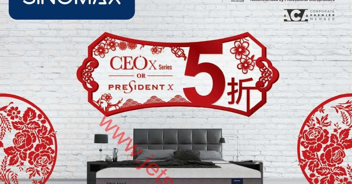Sinomax:床褥最新優惠(11/1) ( Jetso Club 著數俱樂部 )