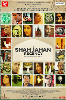 Shahjahan Regency First Look Poster