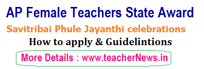 Women Teachers State Awards Guidelines on Savithri Bhai Pule Jayanthi 2018 Female Teachers State Award Application form Download