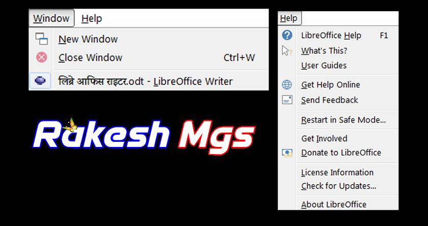 LibreOffice Writer Windows Menu and Help Menu Hindi Notes