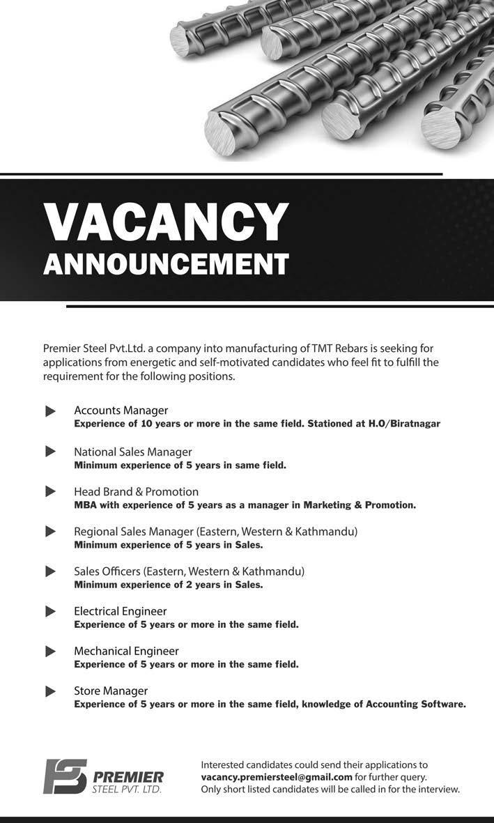 Engineer Jobs Vacancy @ Premier Steel   Engineerको घर