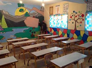 مجموعة مدارس المريفك:مرة أخرى و ليست الأخير استاذ يبدع في تزيين قسمه