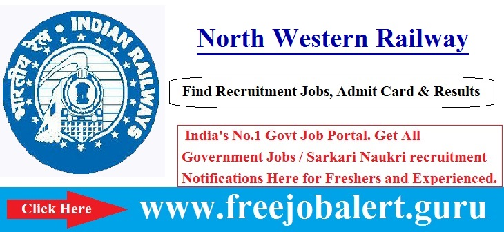 North Western Railway Recruitment 2016-17 | Group C | Sports Quota Selection process will be based on Written Test & Personal Interview