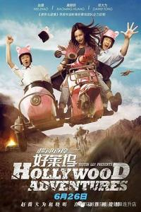 Watch Hollywood Adventures Online Free in HD