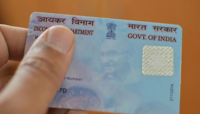 नकली पैन कार्ड की पहचान के लिए नई टैक्नोलॉजी
