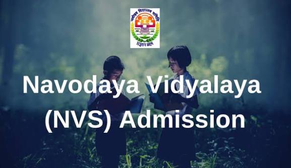 Navodaya Vidyalaya Class XI Lateral Admissions 2019 । JNVST 11th Online Registration