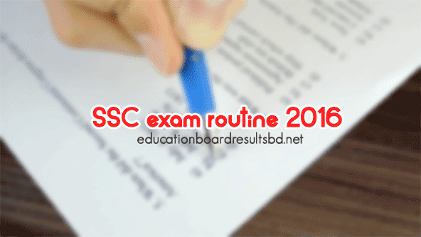 SSC VOCATIONAL EXAM CHANGED ROUTINE 2016 OF BANGLADESH TECHNICAL EDUCATION BOARD