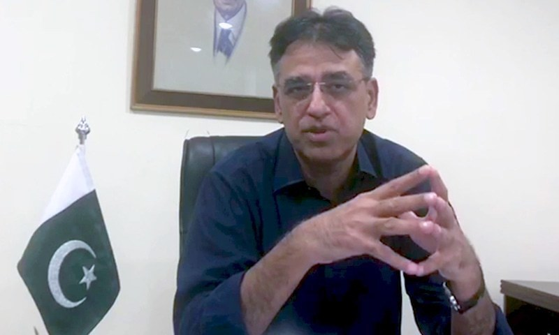 Asad Umar Says Pakistan Submits Chinese Package Details To IMF