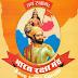 Hindu bodies to hold meet in Bhubaneswar