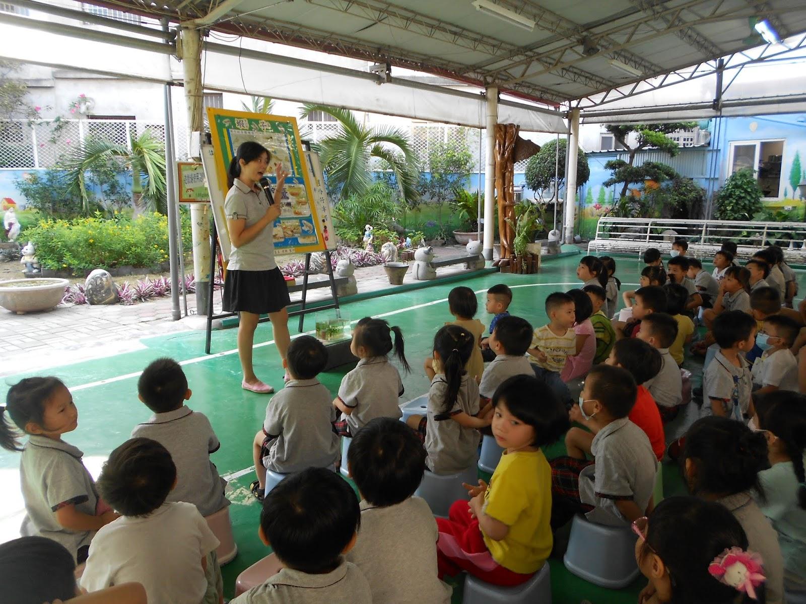 和平幼兒園部落格: 生態教學-蝦子