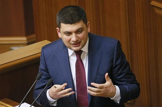 Гройсман озвучил задачи Правительства на 2018 год, курс доллара, переговоры по Донбассу, экстрадиция Саакашвили