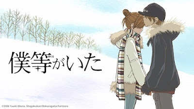 Download Anime Bokura ga Ita 1-26 [END] + Batch Subtitle Indonesia