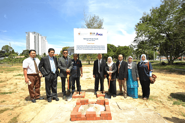 Rumah Ronald McDonald Di Hospital USM, Ronald McDonal House Charities,