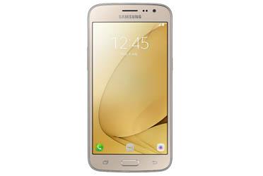 Harga Samsung Galaxy J2 Pro (2016) dan Spesifikasi
