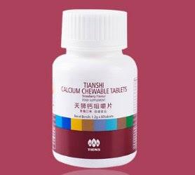 Calcium Chewable tianshi tiens