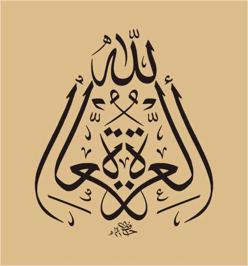 ISLAM 4 ALL: ISLAMIC WALLPAPER ,ISLAMIC IMAGES ,ISLAMIC ...