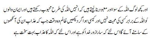 miya bivi ke darmiyan mohabbat ka wazifa in urdu