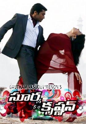 surya son of krishnan movie download
