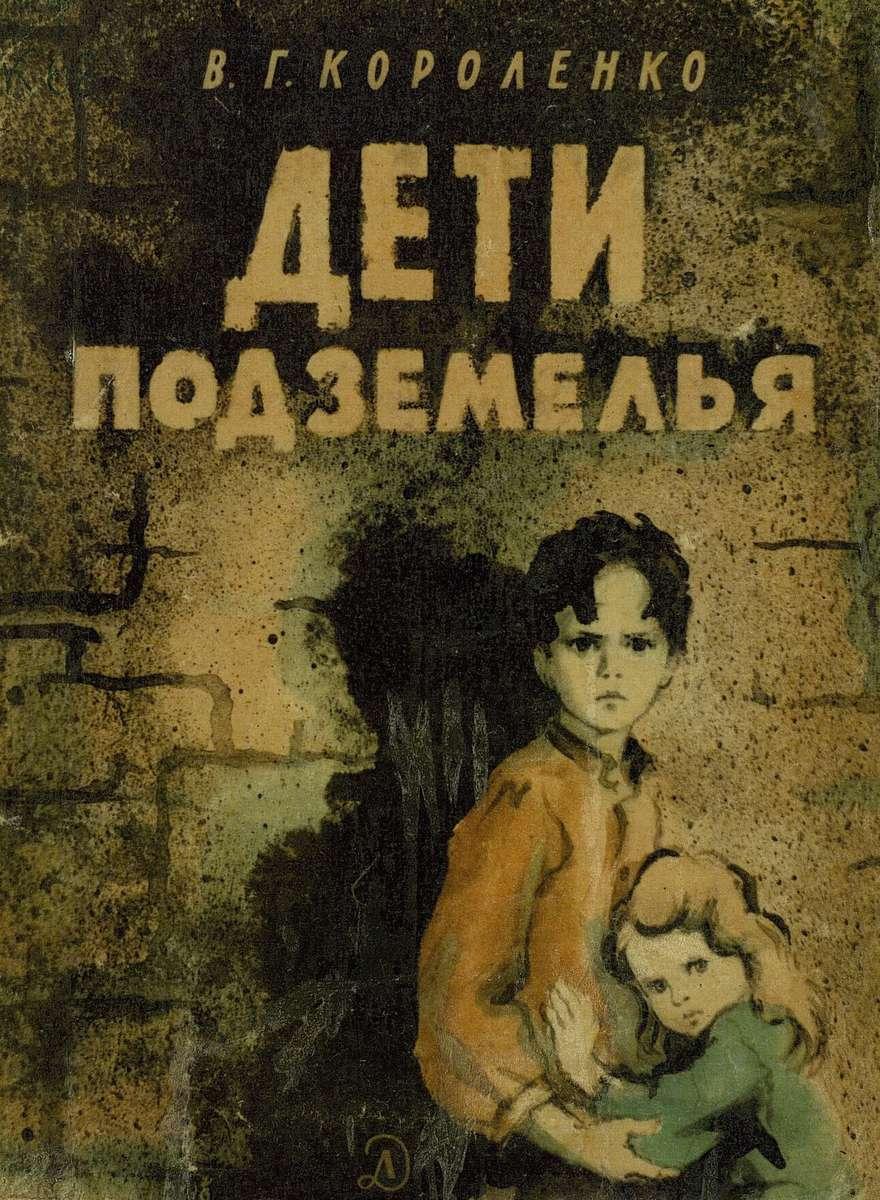 Краткое содержание романа Пушкина Дубровский